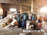 В Туве 500 кг собранной макулатуры переданы на переработку