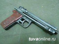 Житель Тувы задержан с самодельным пистолетом