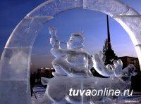 В Туве 26 ноября ожидается переменная облачность, местами снег