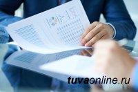 В Туве 3,4 тыс. жителей отказались от банковских вкладов и открыли свои инвестсчета