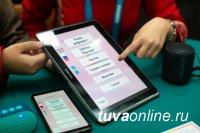 Проект тувинских студентов позволит сохранить этносам России родные языки