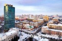 В Туве, Томской области и Красноярском крае доходы населения в 3-м квартале продолжили падение