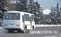 В Туве за сутки зарегистрировано 6 краж в общественном транспорте