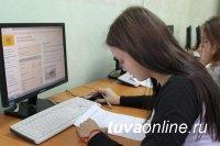 В Туве почти 4 тыс. юных жителей обучили азам финансовой грамотности