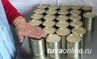 Тувинский СпоК проходит сертификацию своих консервов из мяса яка