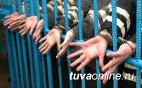В Туве 17-летний убийца отправится в воспитательную колонию на 7 лет