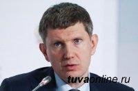 Максим Решетников обсудил с регионами ход реализации индивидуальных программ развития