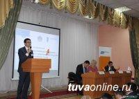 МСП Тувы приглашают проверить свою финансовую грамотность