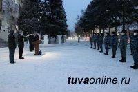 Сводный отряд тувинских полицейских отправился в командировку на Северный Кавказ