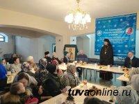 В Туве проходят VI Тувинские Рождественские чтения