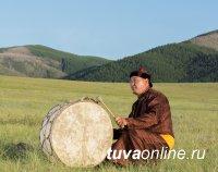 Жителей Тувы приглашают отправиться в путешествие в страну национальных народных инструментов