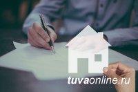 В Туве за 10 мес. 2020 года жители набрали ипотечных кредитов почти на 5 млрд рублей