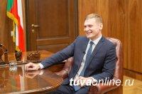 Хакасия вслед за Тувой объявит 31 декабря выходным днем