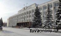 Правительством Тувы утверждена госпрограмма «Развитие государственных языков Республики Тыва на 2021-2024 годы»