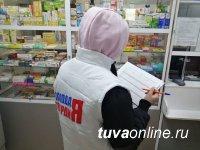 В аптеках пгт. Каа-Хем обнаружили самый дорогой ингавирин