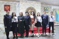 В Туве ко Дню Конституции 4 школьникам вручили паспорта