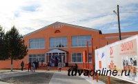 Тува лидирует в Сибирском федеральном округе по реализации нацпроекта «Культура»