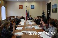 В Туве сформирован новый состав Общественной палаты