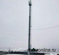 Тува: В селе Шеми, где не было связи, появился высокоскоростной интернет