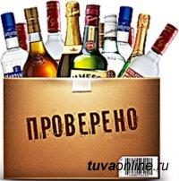 Власти Кызыла начали борьбу с рекламой в соцсетях и мессенджерах о доставке алкоголя