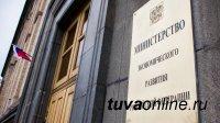 В Туву и Алтай направлен финальный транш этого года на реализацию программ развития