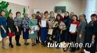 В Кызыле чествуют преподавателя музыки Татьяну Шананину