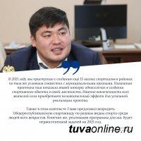 """Субудай Монгуш: """"Спорт в Туве - норма жизни"""""""