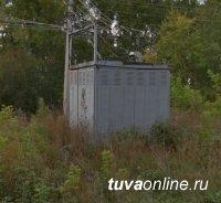 В Туве ребёнку выплатят 2 млн рублей за травму в трансформаторной будке