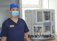 В Туве в рамках нацпроекта «Здравоохранение» полностью оснастили онкослужбу