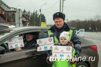 Жителей Тувы приглашают принять участие в конкурсе социальных роликов «Мы - «За» безопасные дороги!»