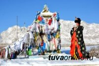 В Туве Шагаа – 2021 отпразднуют 12 февраля
