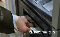 В Туве разыскивают мошенницу, ограбившую своих жертв на 283 тыс. рублей