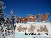 В Туве на 20 декабря тройку «антилидеров» по COVID-19 вновь возглавляет Тоджа