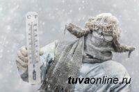 В Туву придут аномальные холода