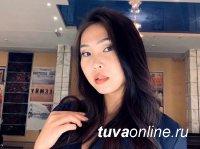 Умная и красивая: девушка из Тувы победила в Международном конкурсе «Студент года – 2020»