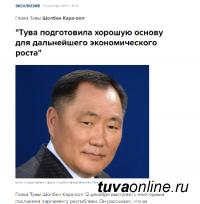Глава Тувы Шолбан Кара-оол рассказал «Интерфаксу» о достижениях региона и новых задачах