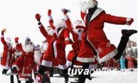 В Туве на новогодние праздники проведут 232 спортивных состязания, оберегая здоровье жителей от коронавируса