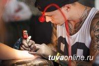 21-летний житель Тувы наказан штрафом за экстремистскую татуировку