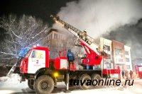 В Кызыле горела крыша офисного здания
