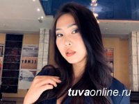 Тува: «Студентка ТувГУ Долчан Ооржак стала номинанткой Международного конкурса «Студент года – 2020»