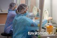 В Туве за сутки выявлено 73 новых случая заболевания Covid (три дня назад - 51)