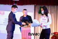 В Кызыле отметили лучших волонтеров года