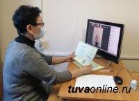 В ТувГУ повысили квалификацию монгольских учителей русского языка