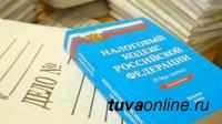В Туве предпринимателя подозревают в причинении ущерба государству на 11,6 млн рублей