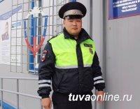 В Туве поощрили лучших сотрудников полиции