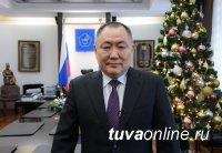 Глава Тувы поздравил земляков с наступающим 2021 годом