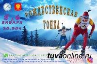 """5 и 6 января на станции """"Тайга"""" (Тува) пройдут лыжные гонки"""