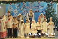 Кызыльская епархия готовит праздничные Рождественские богослужения