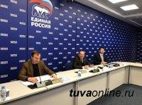 Тува в числе российских регионов – лидеров по реализации партийного проекта «Локомотивы роста»