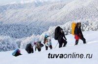 В Туве зарегистрировать туристические группы можно в режиме онлайн
